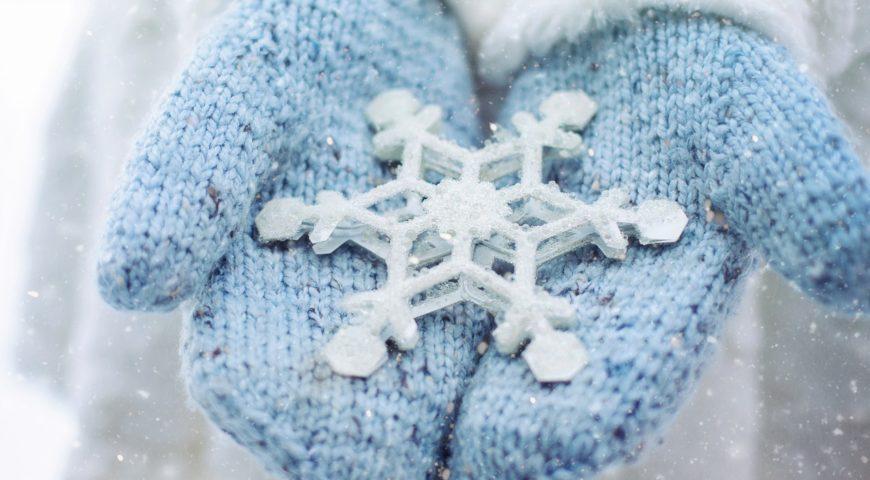 O inverno chegou, vem pro Iceland!