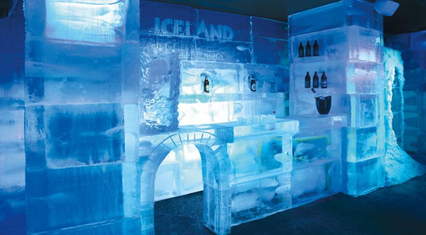 Iceland, uma experiência congelante!